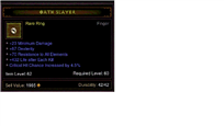 dex all res ring